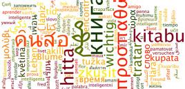 Si të mësojmë gjuhët e huaja